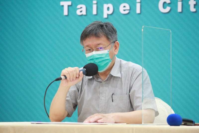 20210512-因應本土疫情升溫,台北市長柯文哲12日主持疫情記者會,公布防疫作為。(方炳超攝)
