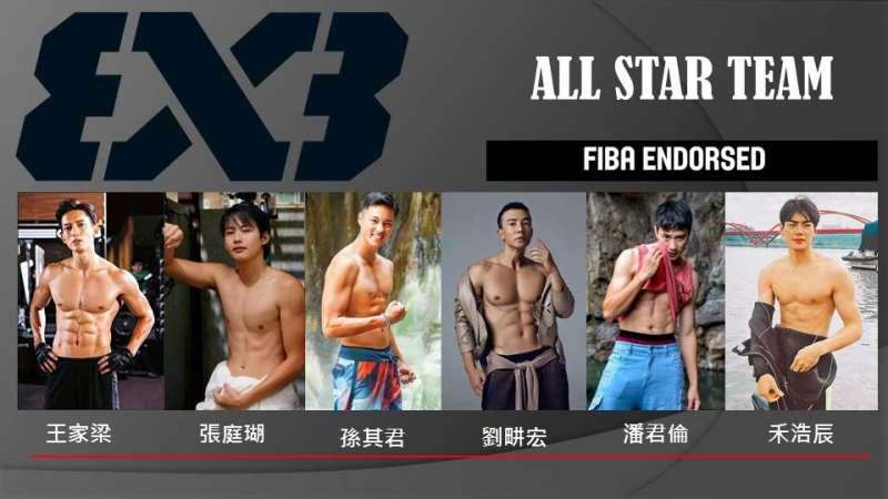3X3.EXE聯盟賽邀請藝人組隊進行表演賽。(圖/主辦單位提供)