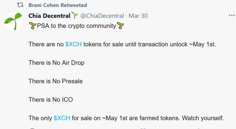 奇亞幣推特官方帳號表示,奇亞幣不做任何小額贈送、預售等資訊(圖:奇亞幣官方推特).jpeg