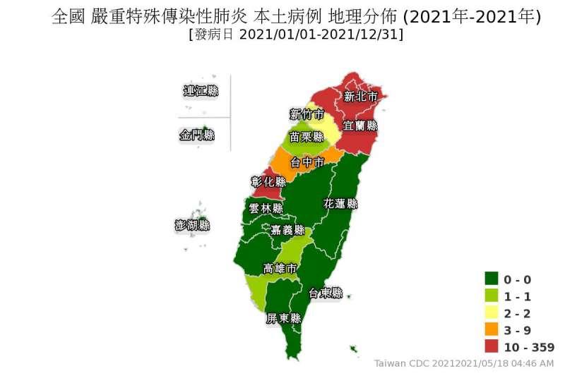 20210518-新冠肺炎本土病例地理分布圖(統計至17日)。(取自疾管署網站)