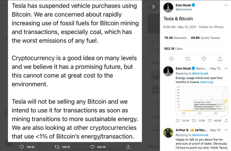 Tesla將不接受比特幣支付。(圖片來源:馬斯克Twitter)