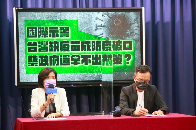 20210524-國民黨質疑,國際示警台灣缺疫苗成防疫破口,蔡政府還拿不出對策?(國民黨提供)