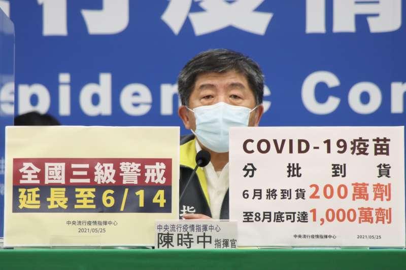 20210525-中央流行疫情指揮中心25日召開記者會說明疫情,指揮官陳時中出席。(指揮中心提供)