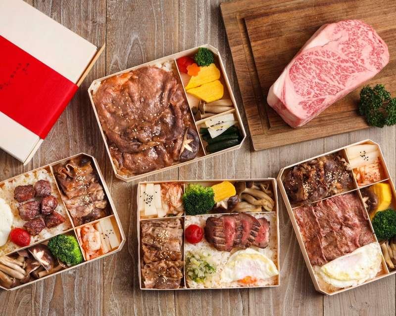 外送外帶餐點:樂軒和牛(圖 / 樂軒和牛@facebook)