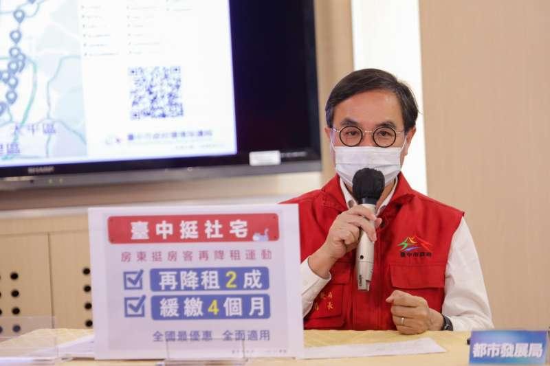 20210601-(台中市政府提供)