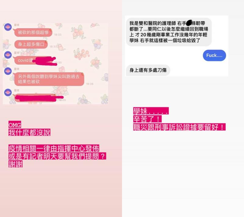 (圖/取自「靠北護理師」IG)