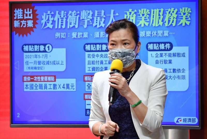 20210603-行政院會3日通過紓困4.0特別預算案,經濟部長王美花出席會後記者會。(行政院提供)