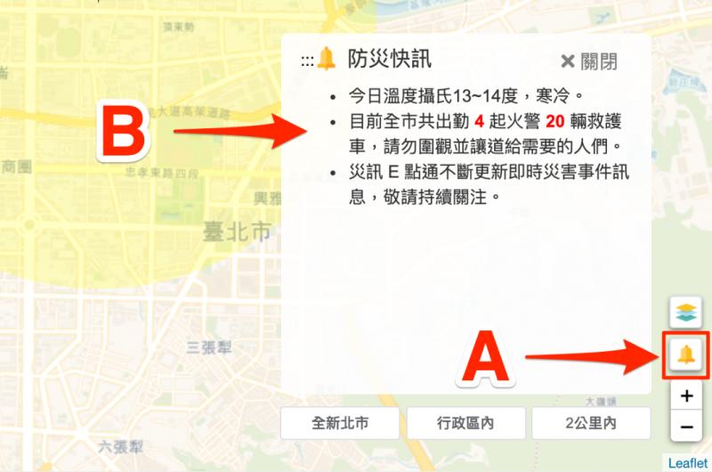 (圖/取自新北市政府)
