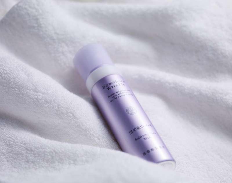 朵茉麗蔻泡泡集中面膜富含膠原蛋白、長白人蔘等多種漢方萃取保養成分,能瞬間修復及柔順肌理,增加肌膚保水度。