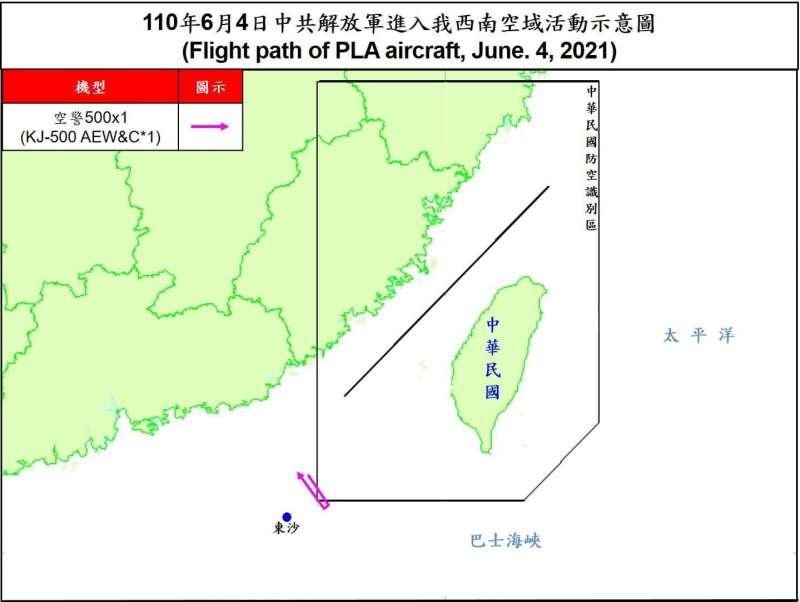 6月4日中共解放軍進入我西南空域示意圖。(空軍司令部提供)