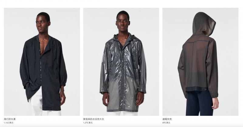 Peter Wu 購物網站上線,可直接探索全系列商品(圖/Peter Wu 提供)
