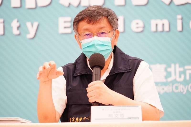 20210608-因應本土疫情,台北市長柯文哲8日召開防疫記者會。(台北市政府提供)