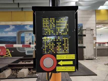臺鐵局分享,遇緊急狀況可儘速按下緊急按鈕通報列車駕駛員注意(圖片來源:臺鐵局)