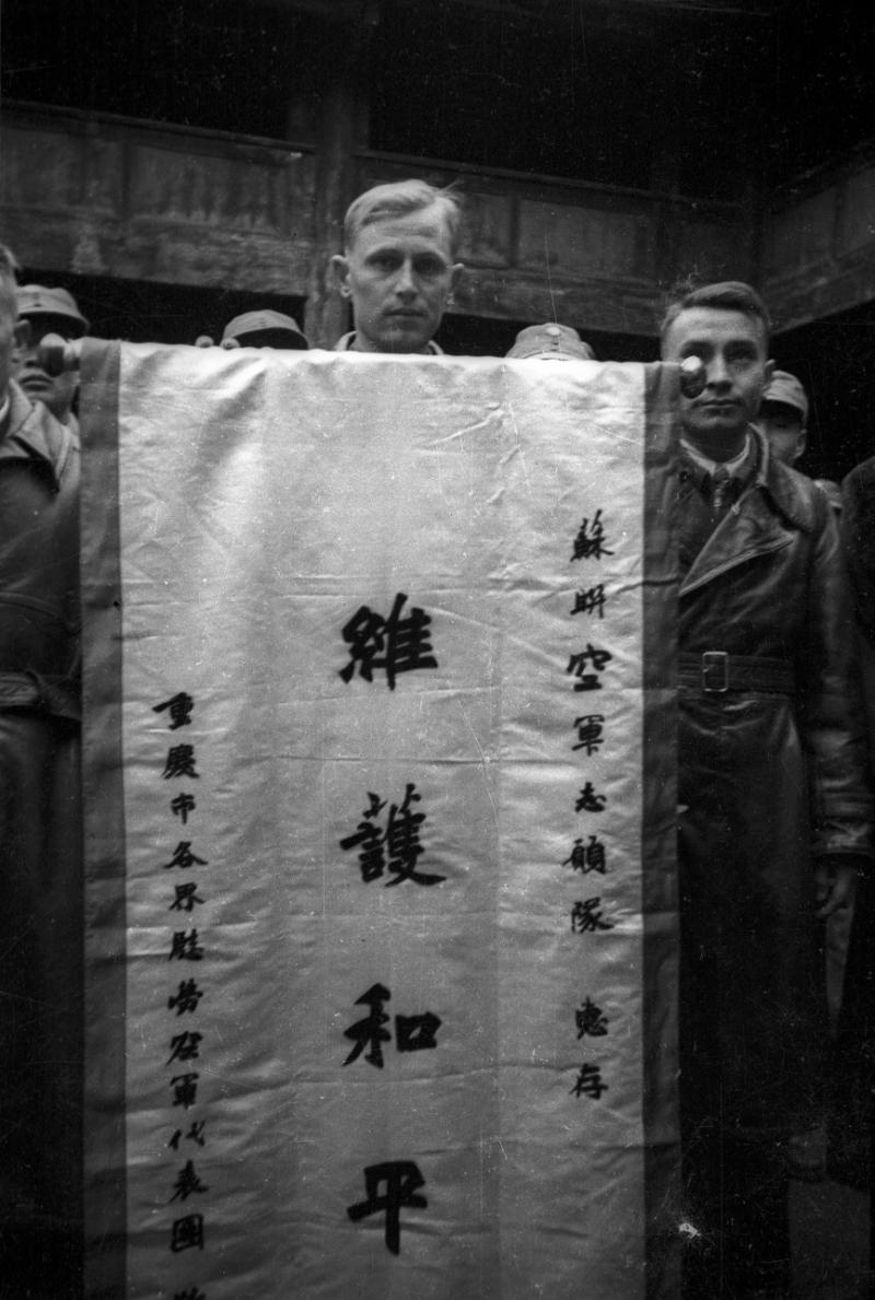 抗戰爆發之初,蘇聯是唯一向中華民國提供援助的國家,圖為蘇聯志願對飛行員。(國軍歷史文物館臉書頁)
