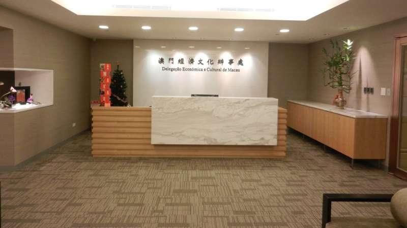 澳門經濟文化辦事處2012年5月13日進駐台北101大樓。(澳門經濟文化辦事處官網)