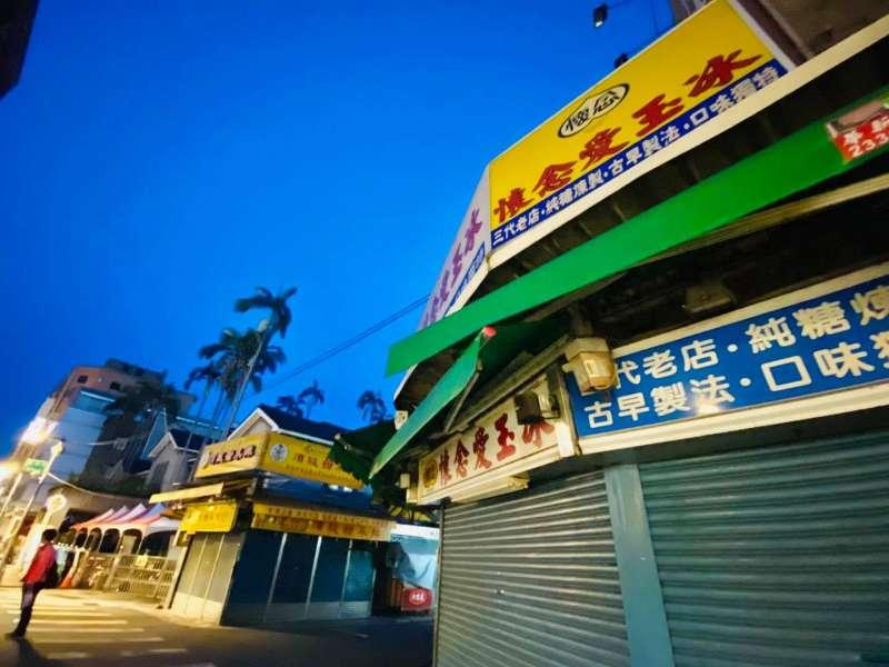侯友宜在他的臉書,貼出他所懷念的萬華愛玉冰店照片。(取自侯友宜臉書)