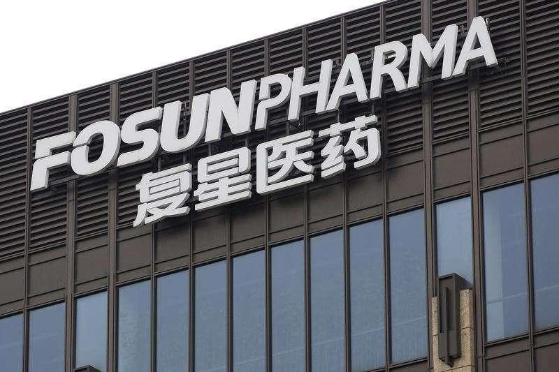 上海復星醫藥擁有德國BNT疫苗的大中華區代理權。(澎湃新聞網)