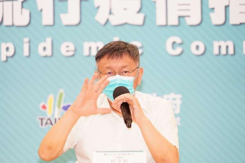台北市19日防疫記者會,台北市長柯文哲出席。(台北市政府提供)