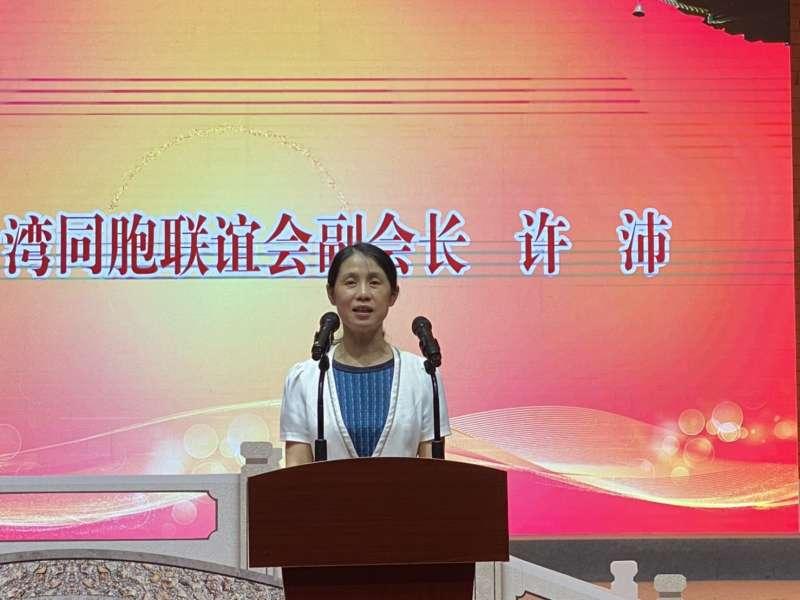 台聯全國副會長許沛。(圖/李蕙宏提供)