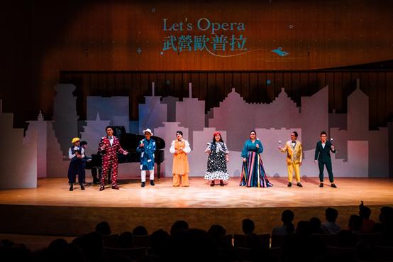 《武營歐普拉Lets' Opera》。(圖/衛武營國家藝術文化中心提供)