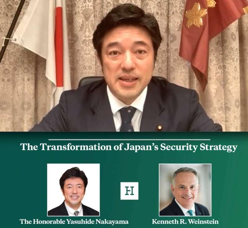 日本防衛副大臣中山泰秀在美國智庫哈德遜研究所(Hudson Institute)暢談中國威脅與日台關係。(翻攝哈德遜研究所官網)