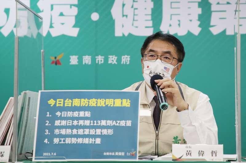 台南市黃偉哲針對柯文哲「特權疫苗」批評中央,他轟柯是最沒有資格講特權的人。(圖/台南市政府提供)
