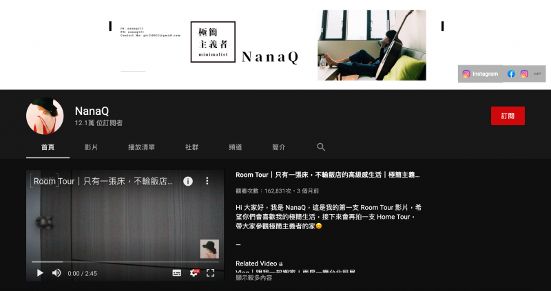 YouTuber「NanaQ」遭網友抓包影片多處露出馬腳。(圖/取自Dcard)
