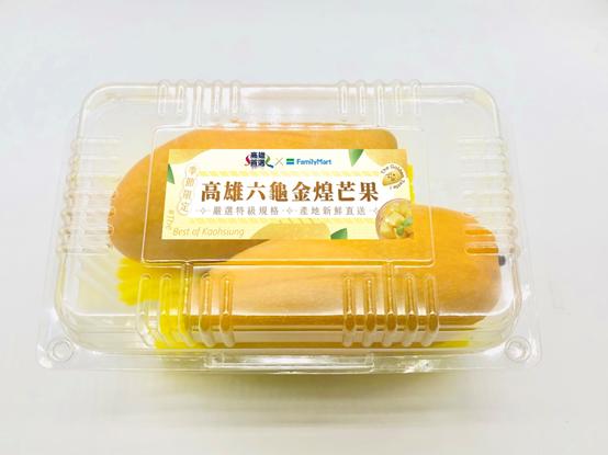 於誠品線上上架的金煌芒果禮盒是外銷加拿大、馬來西亞的規格盒裝,甜度均勻平均14-15度,每顆可達1公斤的重量。(圖/高雄市農業局提供)