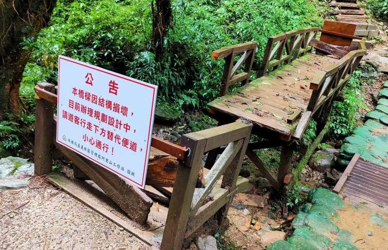步道內結構損毀的木造橋樑已暫時封閉。(圖/林務局提供)