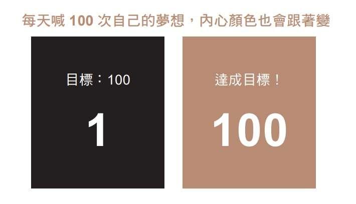 (圖/采實文化提供)