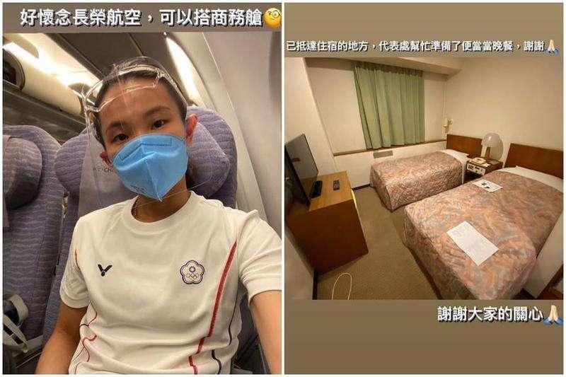 網球選手戴資穎2021年7月19日搭乘飛往東京奧運專機時,在IG發了「好懷念長榮航空,可以搭商務艙」,引爆「選手經濟艙,官員商務艙」的政治道歉風暴。(取自戴資穎IG)