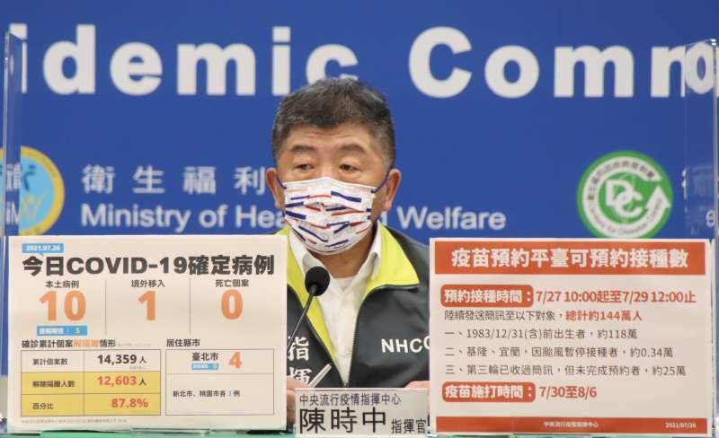 20210726-陳時中。(中央流行疫情指揮中心提供)
