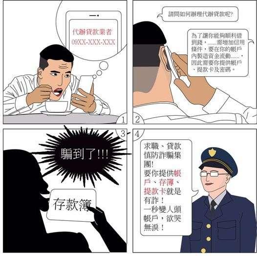 (圖/職場熊報提供)