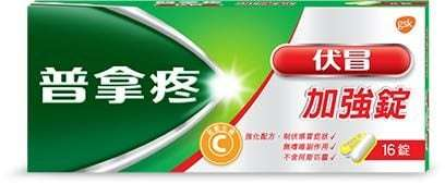 普拿疼有三種不同包裝的產品。(圖/翻攝自Dcard)
