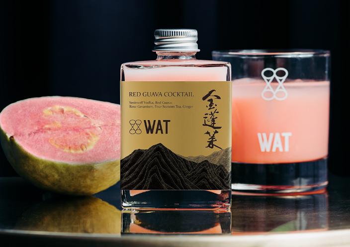 適合搭配重口味台菜的紅心芭樂雞尾酒(圖/WAT提供)