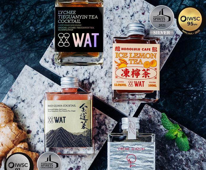 得獎品項中以上市4款酒品(圖/WAT提供)