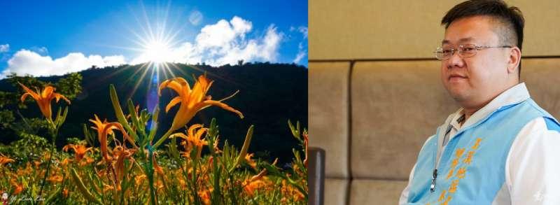 擁有臺灣最大金針花面積的赤科山花季即將登場,花蓮縣玉溪地區農會總幹事蔡宗翰表示(右圖),預計815大型金黃花毯可達滿開盛況。(圖/玉溪地區農會提供)