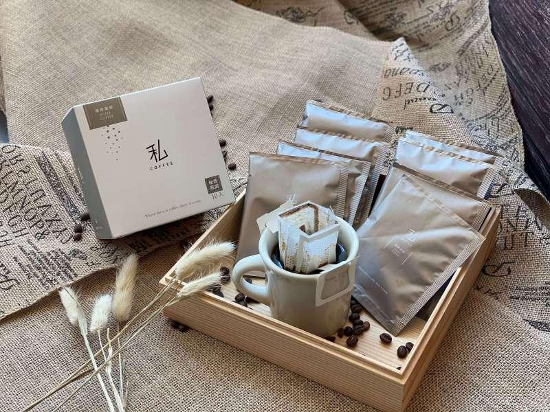 「私.咖啡」祕魯莊園濾掛咖啡,追求專屬個人五感及心靈上的滿足,從打開濾掛咖啡的包裝開始(圖/私.咖啡)
