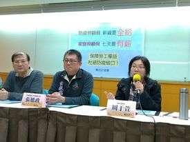 2020年2月,時任婦女新知秘書長周于萱(右)與工會幹部曾一起召開記者會,呼籲照顧假應該有薪。(周于萱提供)