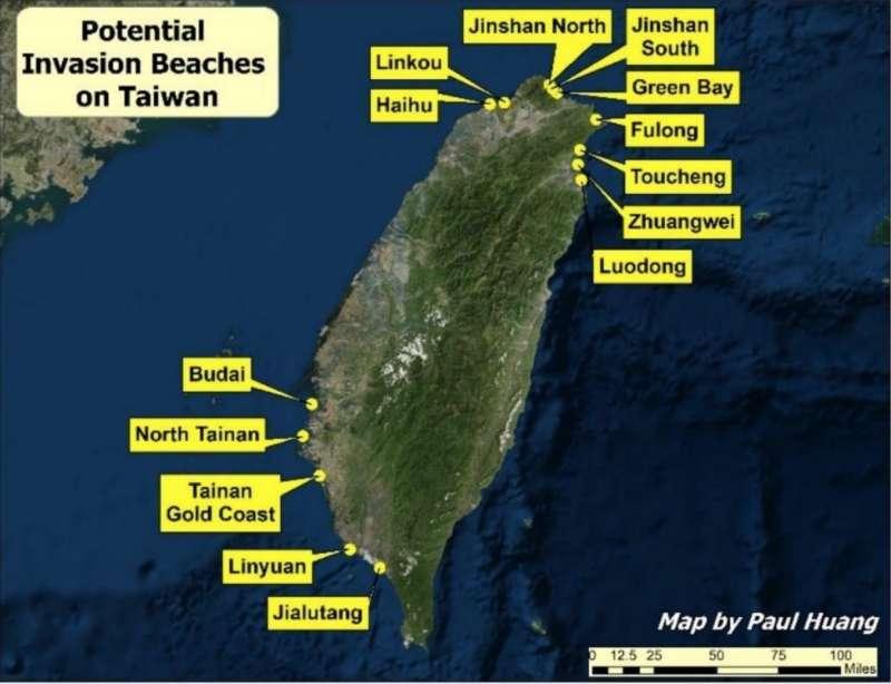易思安所臚列的14個適於登陸作戰的海灘。(易思安的新版2049研究所報告)