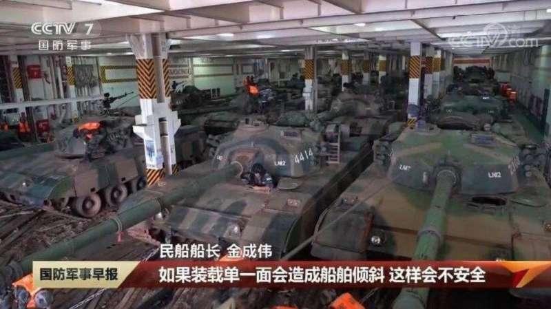 中央電視台對於解放軍進行兩棲登陸備戰的報導。