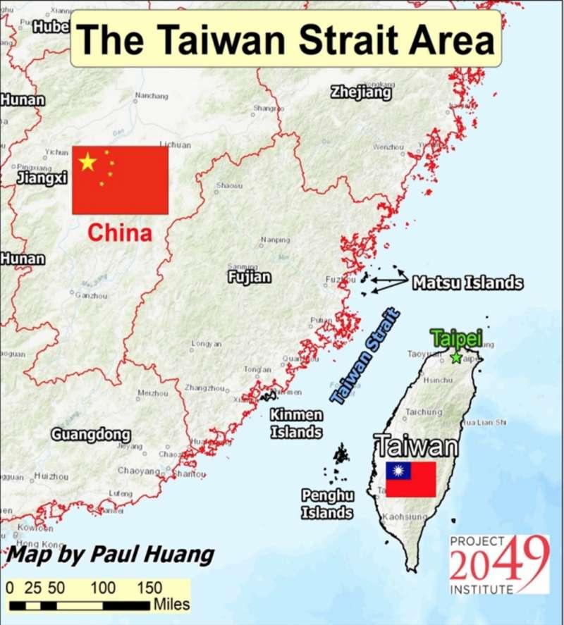 台灣海峽示意圖。(易思安的新版2049研究所報告)