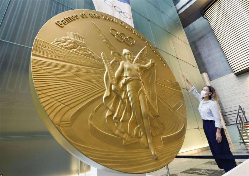 圖為2020東京奧運金牌。(圖/取自共同社)