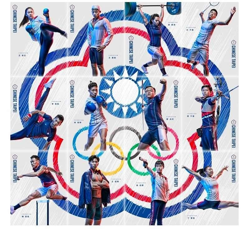 奧運國手凝聚國人的心。(取自中華奧會臉書)