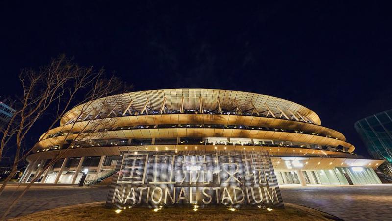 新國立競技場(圖 / Olympics)