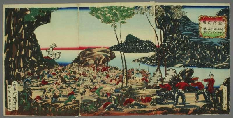 日本畫家月岡芳年的台灣出兵畫作。(維基百科/公用領域)