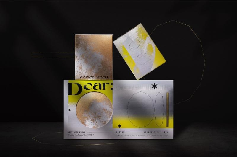 《親愛的,月亮變得不一樣了》浸泡式咖啡禮盒(圖 / 黑沃咖啡官網)