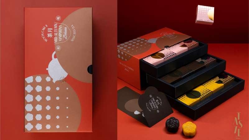 使用環保厚紙材質打造簡約且精緻的月餅外包裝 ,注入精緻餐飲中常見的「pairing」概念,每一層都有不同茶餅搭配的驚喜(圖/MMHG提供)