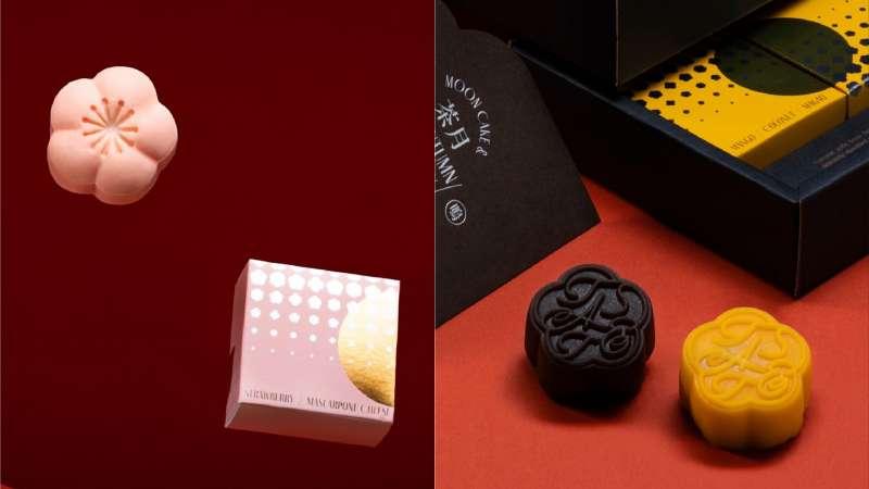三款創新月餅搭配三款傳統精選茶品,打造一場驚喜的味蕾饗宴(圖/MMHG提供)