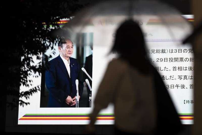 2021年9月3日,菅義偉宣布不再競選連任自民黨總裁。(美聯社)
